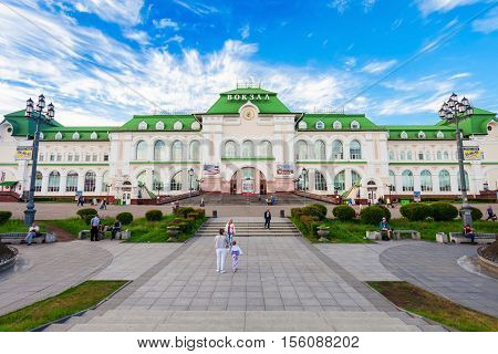 Khabarovsk Region Railway Station