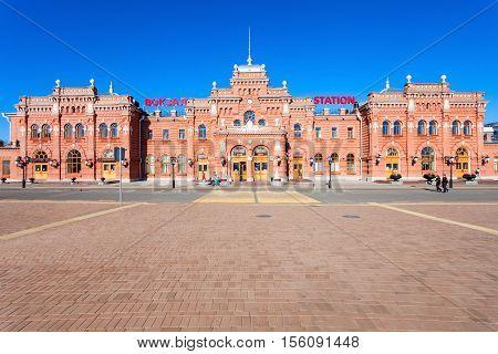 Kazan Passazhirskaya Railway Station