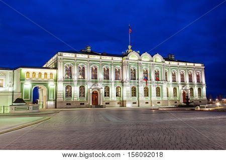 Presidential Palace, Kazan Kremlin