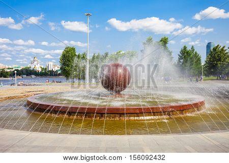 Fountain Near Iset River