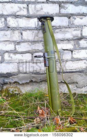 Used Soviet  RPG-26 Model rocket-propelled grenade launcher.November 10,2016,Kiev, Ukraine