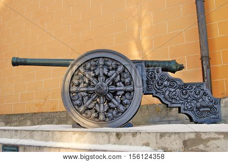 Old cannon in Moscow Kremlin. UNESCO World Heritage Site. Color photo.