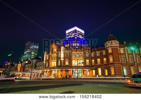 Night View Point In Tokyo Station, Japan