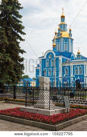 RUSSIA, Ulyanovsk. JUNE 18, 2016 Lenin's Tomb father Ilya Nikolayevich Ulyanov is on site of former Pokrovsky Monastery and old cemetery in Ulyanovsk (Simbirsk).