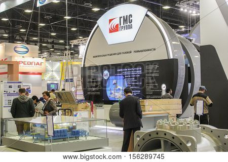 St. Petersburg, Russia - 2 October, The last preparatory work, 2 October, 2016. Construction and preparation work for the St. Petersburg Gas Forum.