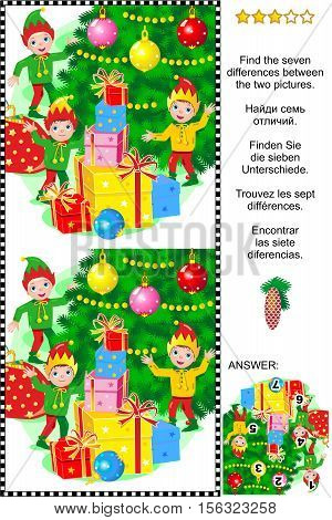 Christmas or New Year visual puzzle: Find the 7 differences between the two pictures of elves and gifts nearby the christmas tree. Answer included.