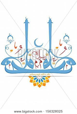 Vector Arabic Vector Photo Free Trial Bigstock