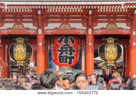 tokyo Japan - February 7 2014:The Senso-ji Temple in Asakusa Tokyo Japan.The Senso-ji Temple in Asakusa is the most famous temple in tokyo.