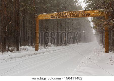 Baikal, Russia - March 06, 2016: Entry to the Trans-Baikal National Park. Coast of Lake Baikal.