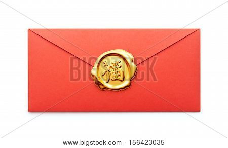 Gold seal on red packet or red envelope isolated on white background Chinese calligraphy