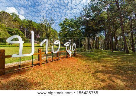 Mae Hong Son Thailand Desember 7 2013 : Pang ung reservoir in ban rak thai at Maehongson Thailand