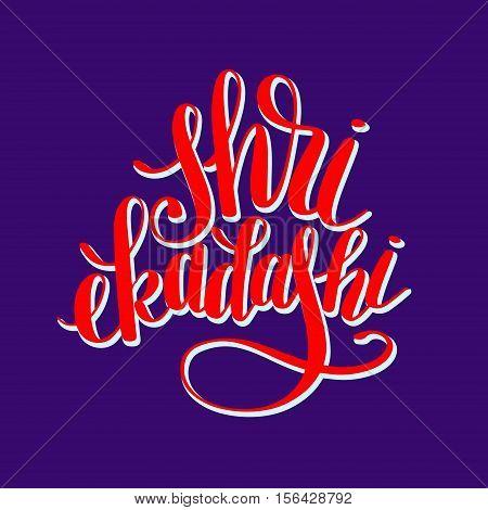 shri ekadashi lettering inscription to indian holiday meditation festive greetings card, banner, design, poster, web, vector illustration