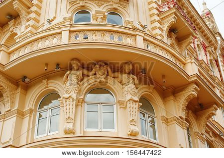 facade of a historic building with beautiful architecture.