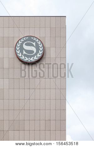 Frankfurt, Germany - September 19, 2015: Sheraton hotel and building. Sheraton Hotels and Resorts is a chain of luxury hotels owned by Marriott International.