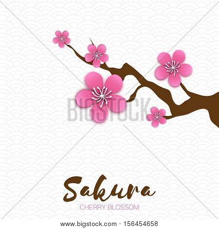 Spring Cherry blossom. Pink beautiful sakura branch with papercraft flowers. Wavy branch and leaf. Floral modern wallpaper. Vector illustration