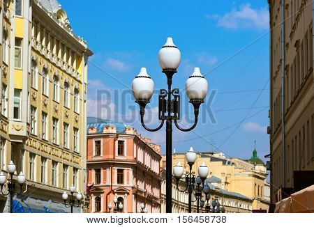 Famous Arbat street in Moscow Russia