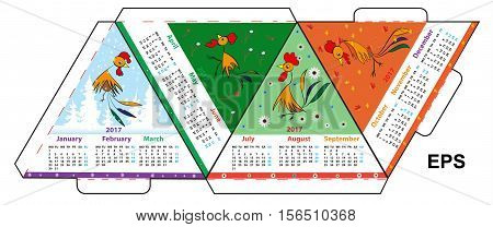 triangular layout A4 calendar for 2017 Rooster