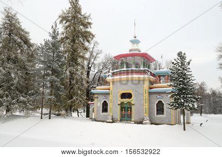 13.11.2016.Russia.Pushkin.Tsarskoe selo.Squeaky gazebo is one of the landmarks in the Tsarskoye Selo Park.