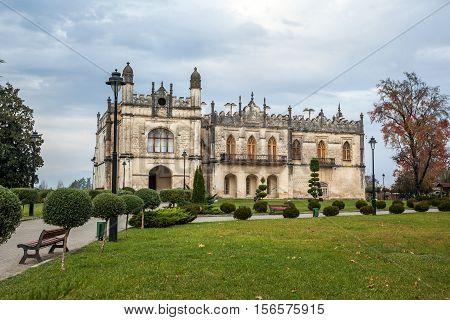 Dadiani Palace Located Inside A Park In Zugdidi, Georgia