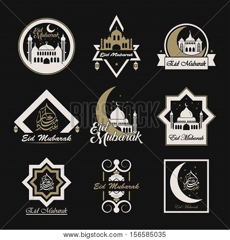 Eid Mubarak vintage isolated label set vector illustration. Greeting symbol for islamic holy holiday Ramadan and other. Eid Mubarak greeting signs with islamic mosque and half moon. Arabic traditions. Eid Mubarak symbols Ramadan or other islamic holiday.