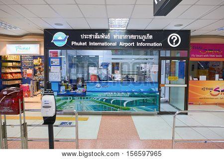 PHUKET, THAILAND - 07 NOVEMBER, 2015: inside Phuket International Airport. Phuket International Airport is an international airport serving Phuket Province of Thailand.