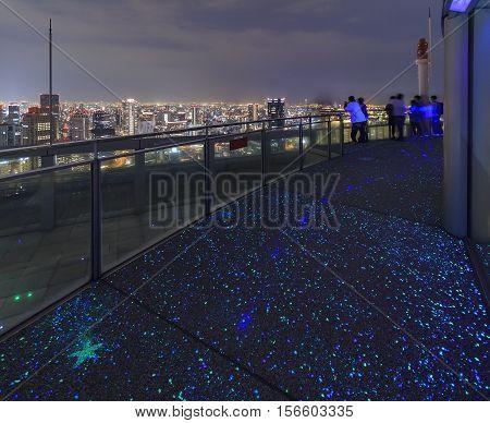 Beautiful Scene From Umeda Sky Building