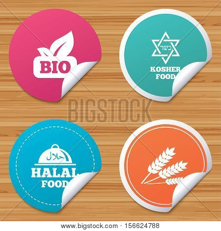 Round stickers or website banners. Natural Bio food icons. Halal and Kosher signs. Gluten free and star of David symbols. Circle badges with bended corner. Vector