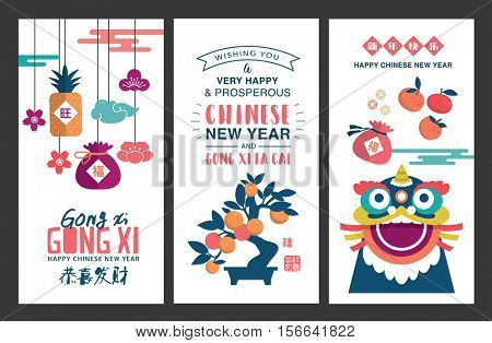 Set of Chinese new year card. Chinese wording translation - Left: prosperous, blessing, Gong Xi Fa Cai: wishing you to be prosperous. Right: Happy new year, blessing.