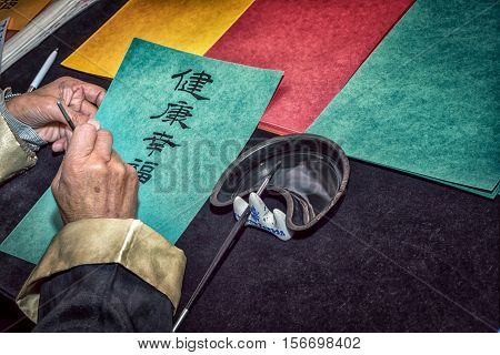 Chinese Calligraphy writen by a old man