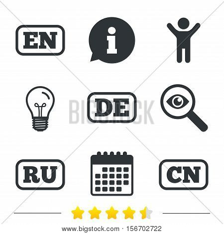 Language icons. EN, DE, RU and CN translation symbols. English, German, Russian and Chinese languages. Information, light bulb and calendar icons. Investigate magnifier. Vector