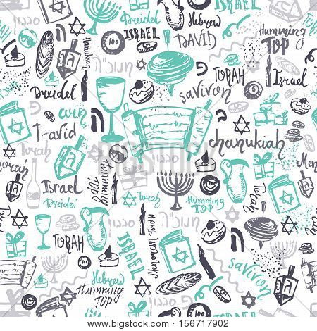 Hanukkah seamless pattern with hand drawn elements and lettering. Menorah, dreidel, donut, candle, david star