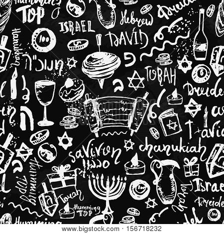 Hanukkah seamless pattern with hand drawn elements and lettering. Menorah, dreidel, donut, candle, david star isolated on dark background.
