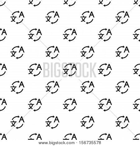 Translation pattern. Simple illustration of translation vector pattern for web