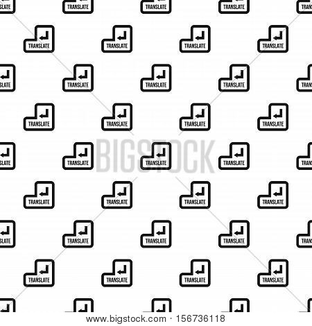 Translate button pattern. Simple illustration of translate button vector pattern for web