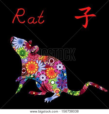 Chinese Zodiac Sign Rat With Colorful Flowers