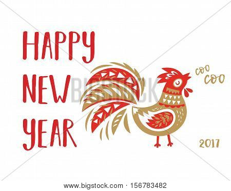 Happy New Year. Chinese zodiac rooster card. Red and gold ornamental rooster zodiac symbol