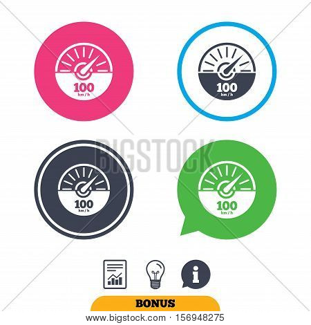 Tachometer sign icon. 100 km per hour revolution-counter symbol. Car speedometer performance. Report document, information sign and light bulb icons. Vector