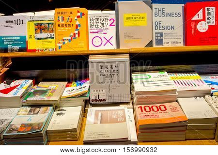 CHENGDU CHINA - JUNE 20: Chinese and english books about business and design for sale in a bookstore in Chengdu June 2016