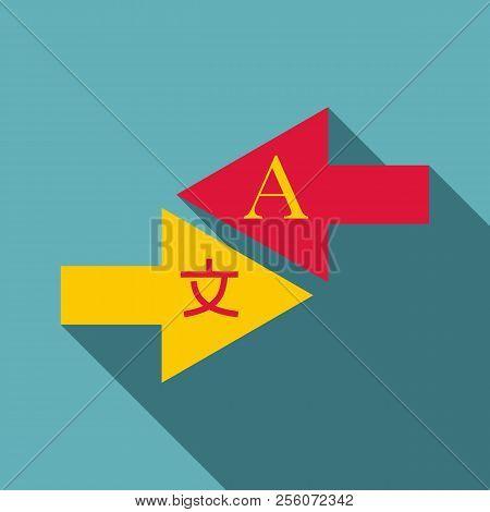 Interpretation icon. Flat illustration of interpretation icon for web poster