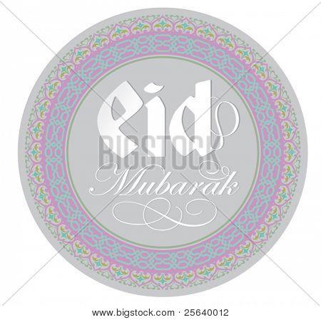 'Eid Mubarak' in an intricare round border.