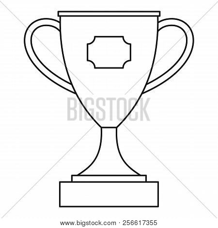 Trophy Cup Award Icon. Outline Illustration Of Trophy Cup Award Icon For Web