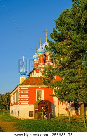 "Uglich, Russia - August, 26, 2018: Church of Prince Dimitri ""On Blood"" in Uglich, Russia"