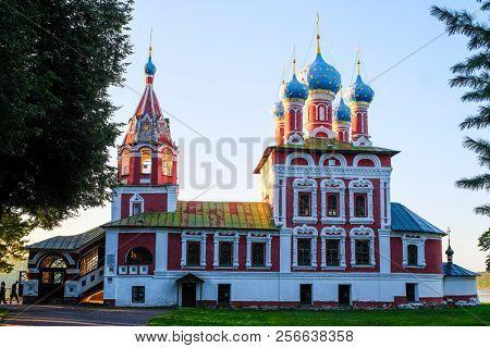 "Uglich, Russia - August, 26, 2018: Church of Prince Dimitri ""On Blood"" in Uglich, Russia"