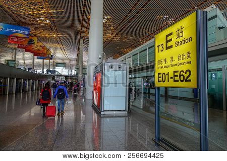 Interior Of The Airport