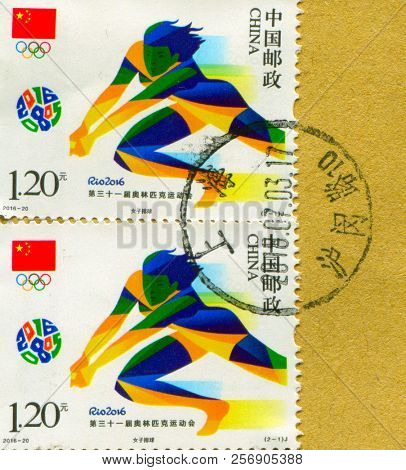 GOMEL, BELARUS, 27 AUGUST 2018, Stamp printed in China shows image of the Rio 2016, circa 2016.