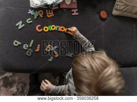 Home Care For A Little Boy, While The Kinder Gardens Are Closed Because Of The Corona, Covid 19 Thre