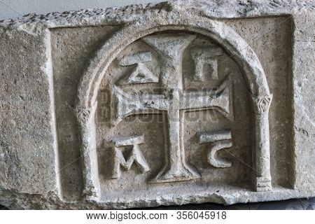 Istanbul, Turkey - 4 April , 2017: Museum Of Archeology In Istanbul, Ancient Exhibits Of Ancient Emp