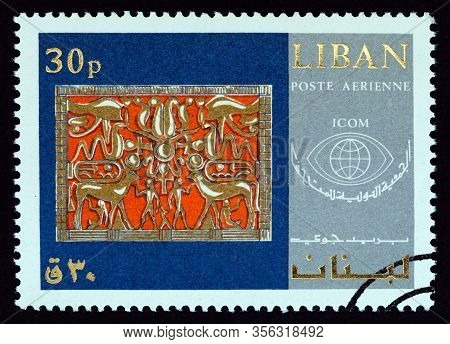 Lebanon - Circa 1969: A Stamp Printed In Lebanon From The