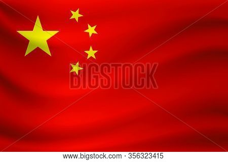 Waving Flag Of Peoples Republic Of China. Vector Illustration