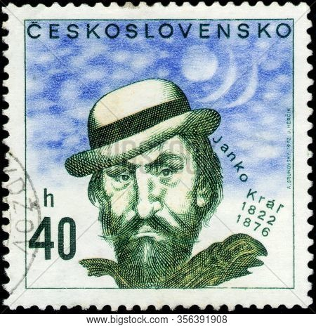 Saint Petersburg, Russia - March 15, 2020: Postage Stamp Issued In The Czechoslovakia With The Image